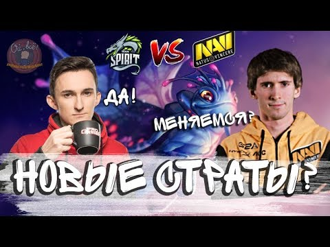 ГЕНЕРАЛ В МИДЕ У НАВИ \ Navi vs Spirit