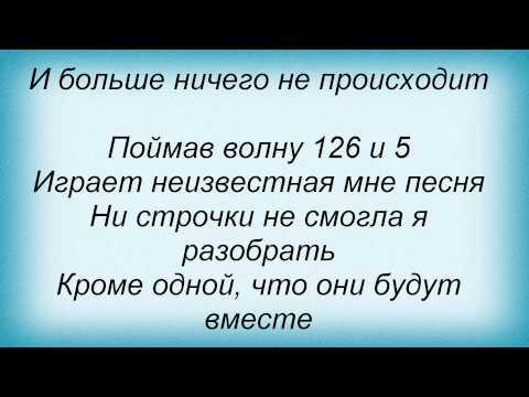 Массква Лера - Любовь с доставкой на дом