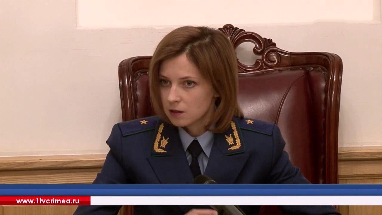 Львовский прокурор порно видео