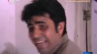 Dunya News- Zulm Kahani Rasham ki Zabani - 25-04-14
