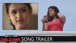 NEE NAVVULA THO  Latest Telugu Video Song 2018 |  New Telugu Hit Songs 2018
