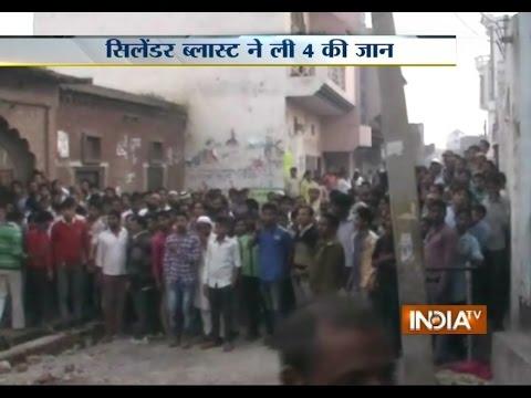 Four killed in nitrogen gas cylinder blast in UP's Hapur