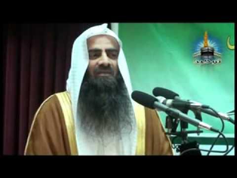 Adab E Muhammad SAW 11  13 Sheikh Tauseef Ur Rehman