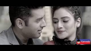 Ami Je Ke Tomar New Indian Bangla Movie Song