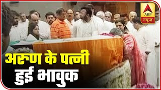 Arun Jaitley's Wife Cries As She Offers Tribute At BJP HQ | ABP News