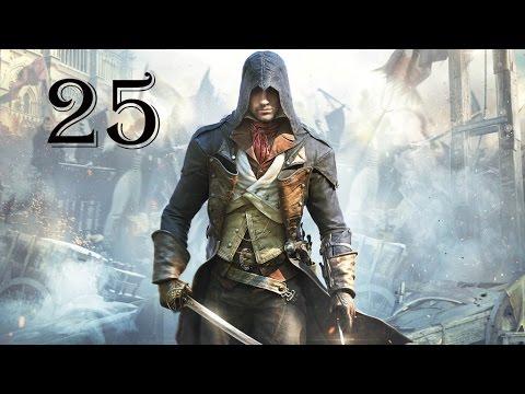 Прохождение Assassin's Creed Unity (Единство) — Часть 25: Высшее существо