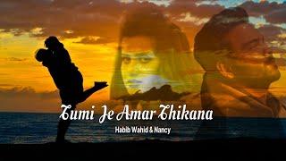 Tumi Je Amar Thikana || Habib Wahid and Nancy || A MIX || Bangla New Song || 2017