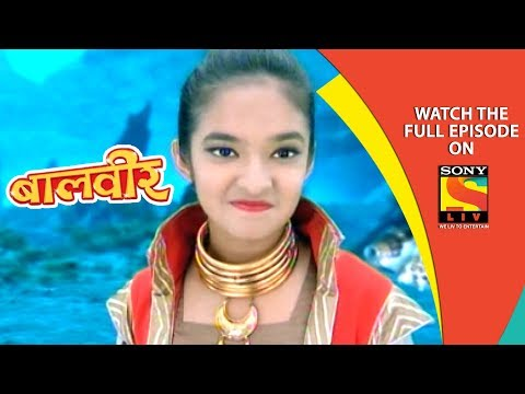 Baal Veer - बाल वीर - Episode 1005 - 1th July, 2018
