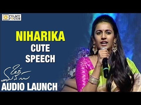 Niharika Cute Speech at Oka Manasu Audio Launch - Filmyfocus.com