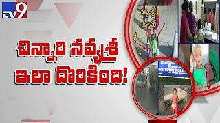 Vijayawada girl Navyasree kidnap saga ends on a happy note