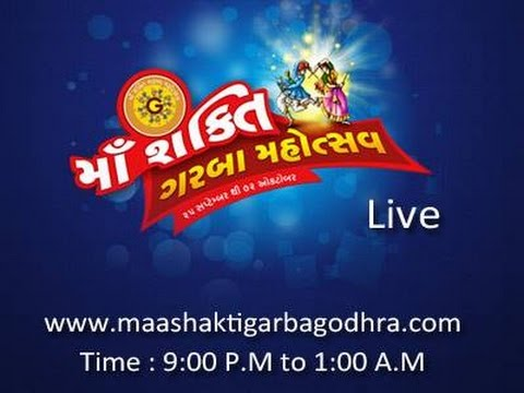 Godhra Live Maa Shakti Garba Mahotsav,day 4,28 09 2014 video