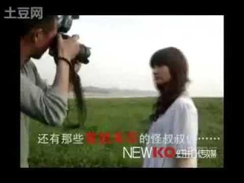 Jiang Wei Yi ~ Lolita ~ Newko volume 2