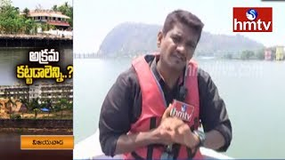 hmtv Ground Report On Illegal Guest Houses In Vijayawada