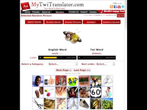 how to learn twi online