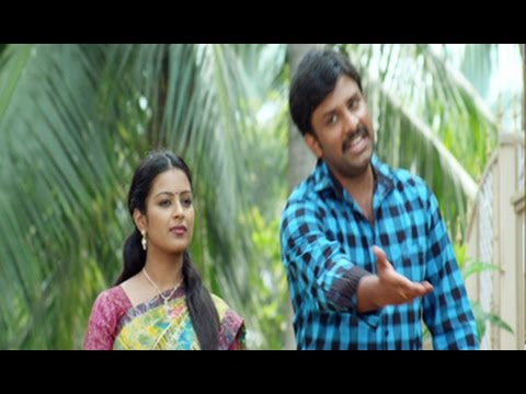 Geetha Movie Songs || Ee Desam || Navakesh || Akanksha