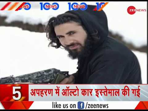 News 100: Last video of martyred Indian Army soldier Aurangzeb released by terrorists