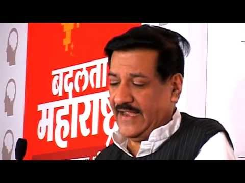 Prithviraj Chavan speaks at 'Loksatta - Badalata Maharashtra' event