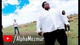"Singer Zerubabel Negash and Mesfin Gutu "" Ntsu Dem "" - AmlekoTube.com"