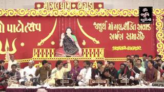MANGALDHAM BHAGUDA || 20 MO PATOTSAV || JUGALBANDHI || BS HD DVD 02