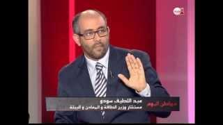 mouatine alyaoum : مواطن اليوم: قرار زيادة تكلفة إستهلاك الماء والكهرباء