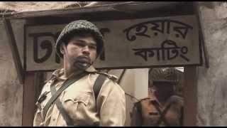 Naroshundor - The Barbershop (2009).mkv