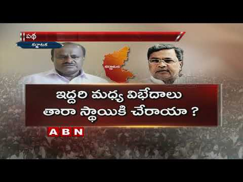 Congress, JDS differ on presenting new budget