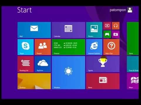 วิธีการติดตั้ง Windows 8.1