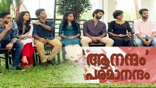 Team Anandam: Chat With Cast & Crew   28th October 2016