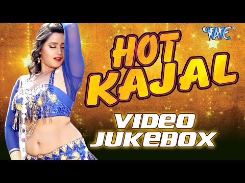 Kajal Hot Video Songs - Video JukeBOX -  Bhojpuri Hot Songs HD