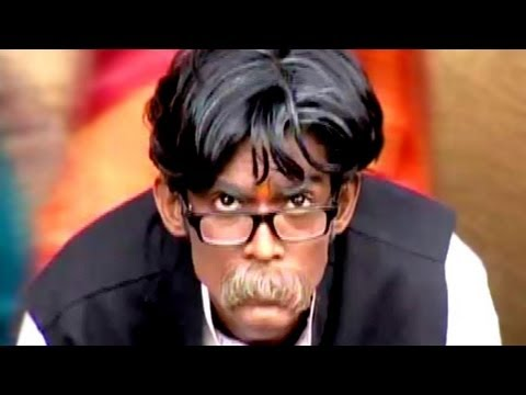 Mhatara Thakla Bagha - Gadbad Gondhal Comedy Marathi Song