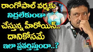 Ram Gopal Varma's Bhairava Geetha Heroine Irra Photo Became Viral | Top Telugu Media