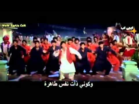 dilwale dulhania le jayenge - Mehndi Laga Ke rakna  (arab)