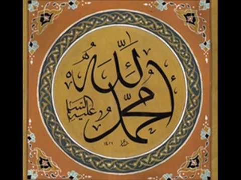 salawaat & nasheed (cahaya iilahi ) ~hijjaz