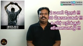 The Belko Experiment (2016) Hollywood Horror Thriller Movie Review in Tamil by Filmi craft