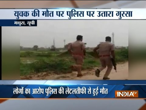 Cops chased and beaten by villagers in Mathura