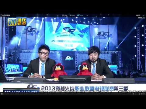 CrossFire China Pro League [Live] Event