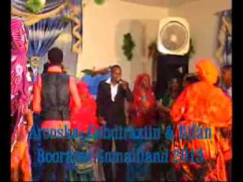 Hordhac: Arooska Bilan Daahir & Cabdiraxiin Oorey - Boorama 2013