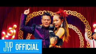박진영 J.Y. Park FEVER Feat. 수퍼비, BIBI