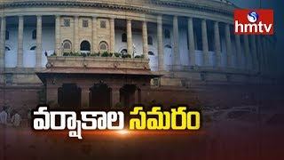 Monsoon Session Of Parliament Begins Today | TDP To Use No Confidence Motion On BJP | hmtv