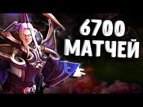 6700 МАТЧЕЙ НА ИНВОКЕРЕ В ДОТА 2 - 6700 MATCHES INVOKER DOTA 2