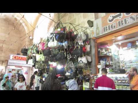 Passing through Damascus Gate, in time of Ramadan fast, Muslim Quarter, Jerusalem