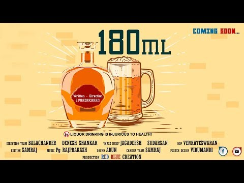 180ml - New Tamil Short Film 2018
