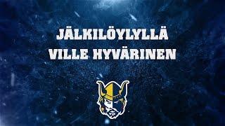 Jälkilöylyllä Ville Hyvärinen