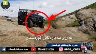 Extreme 4X4 Challenge 2019 (Part 2) jeep test off road