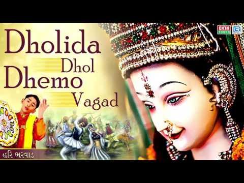 Dholida Dhol Dhemo Vagad || Superhit Gujarati Garba by Hari Bharwad || Ekta Sound