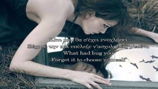 Lara Fabian - Parce que tu pars- Greek subs-english lyrics- Επειδή φεύγεις
