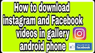 How to download instagram and Facebook videos in gallery android phone