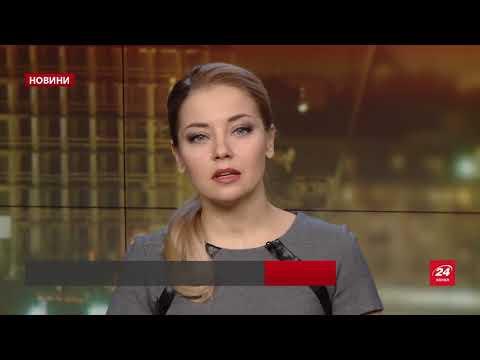 Випуск новин за 18:00: Вирок активісту