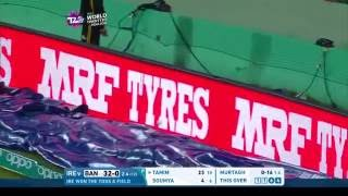ICC #WT20 Bangladesh v Ireland Match Highlights