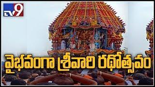 Tirupati Brahmotsavam celebrations 2018